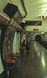 U-Bahn-Station ''Marble Arch''